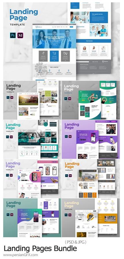 دانلود مجموعه قالب لایه باز صفحات فرود یا لندینگ پیج با موضوعات مختلف - Landing Pages Bundle