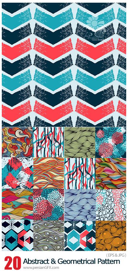 دانلود مجموعه پترن وکتور با طرح های انتزاعی رنگارنگ - Abstract Colored And Wave Decorative Geometrical Pattern