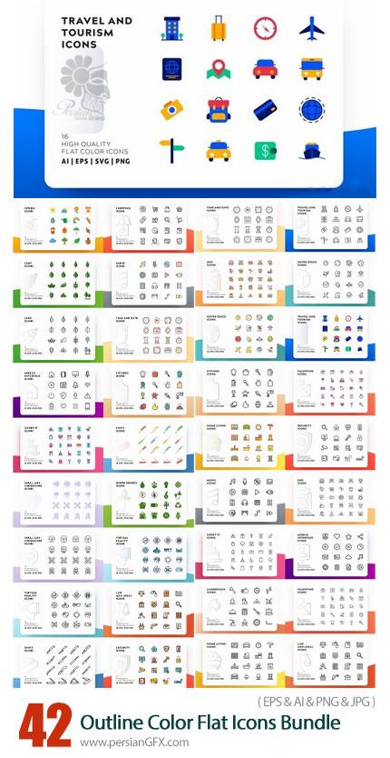 دانلود مجموعه آیکون های فلت رنگارنگ متنوع امنیتی، وسایل خانه، سفر، فروشگاه آنلاین و ... - Outline Filled Color Flat Icons Bundle