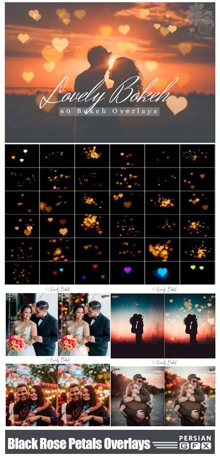 دانلود 60 تصویر پوششی بوکه های نورانی عاشقانه - 60 Lovely Bokeh Lights Effect Overlay