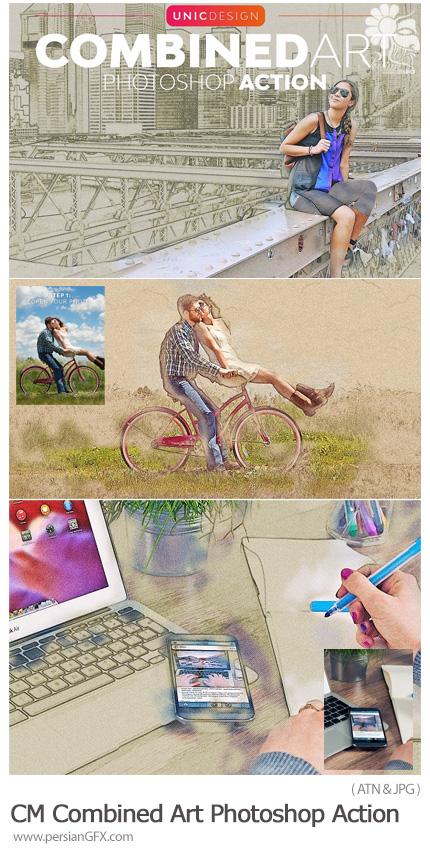 دانلود اکشن فتوشاپ ساخت تصاویر هنری ترکیبی - CreativeMarket Combined Art Photoshop Action