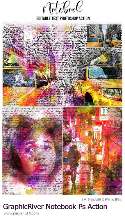 دانلود اکشن فتوشاپ تبدیل تصاویر به طرح های دفترچه یادداشت به همراه آموزش ویدئویی - GraphicRiver Notebook Photoshop Action