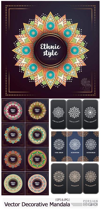 دانلود 14 وکتور طرح های تزئینی ماندالا - Vector Vintage Decorative Elements With Mandala