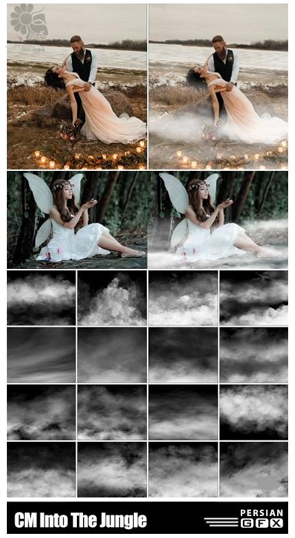 دانلود 250 تصویر پوششی مه، دود، ابر و گرد و غبار به همراه آموزش ویدئویی - 250 Fog Overlays, Realistic Smoke, Real Mist Overlays, Clouds Effects