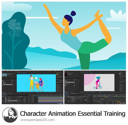 دانلود آموزش نکات ضروری انیمیشن سازی کاراکتر در افترافکت سی سی 2019 - Lynda After Effects CC 2019: Character Animation Essential Training