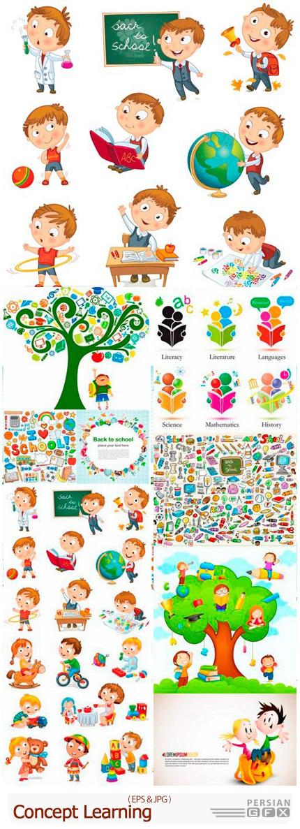 دانلود وکتور مفهومی آموزشی و بازگشت به مدرسه - Concept Learning