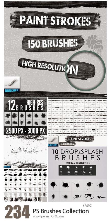 دانلود 234 براش فتوشاپ نقاشی شامل خطوط، قطرات، اسپلش و جوهر - 234 High-Res Photoshop Brushes Collection