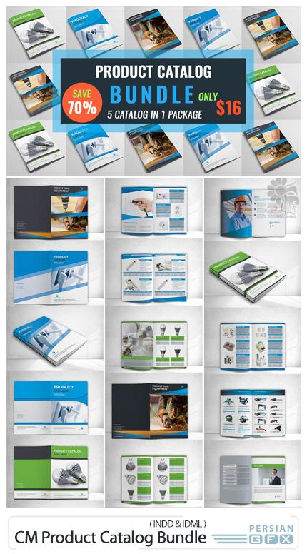 دانلود مجموعه قالب ایندیزاین کاتالوگ محصولات - CreativeMarket Product Catalog Bundle