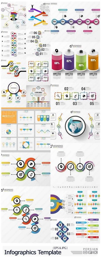 دانلود وکتور نمودارهای اینفوگرافیکی متنوع - Infographics Design Template