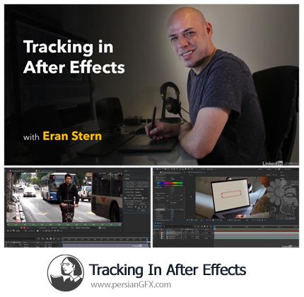 دانلود آموزش ترکینگ و ردیابی در افترافکت - Lynda Tracking In After Effects