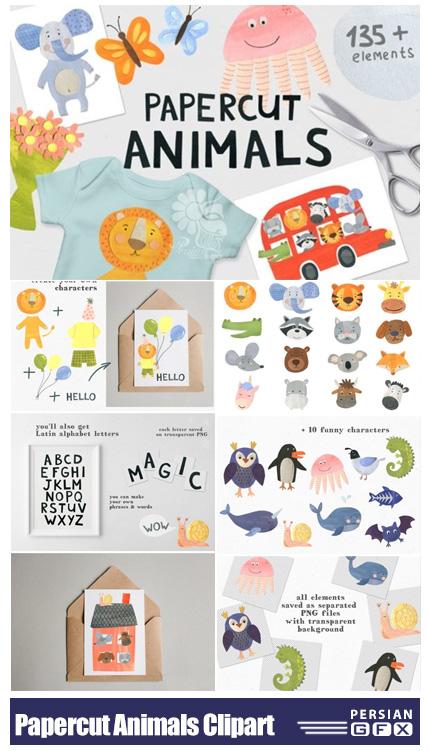 دانلود کلیپ آرت حیوانات کاغذی کارتونی - Papercut Animals Clipart