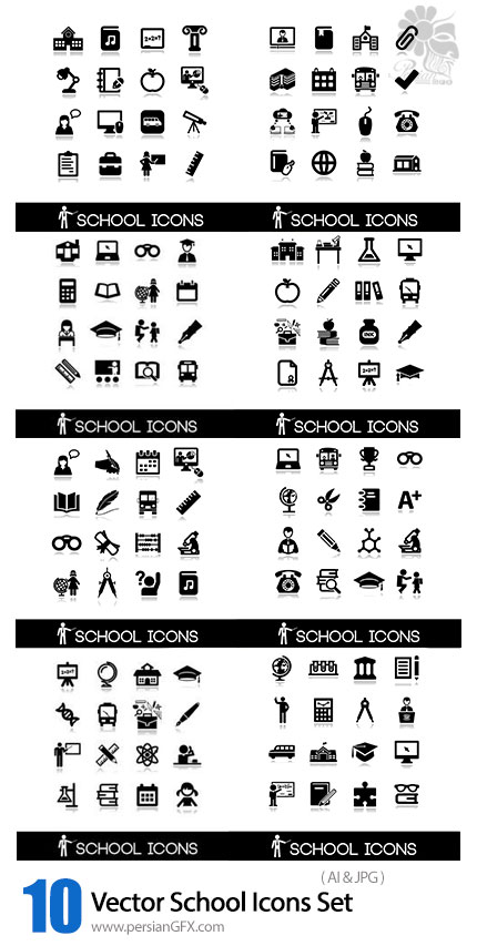 دانلود مجموعه آیکون های مدرسه شامل تخته سیاه، لوازم التحریر، سرویس مدرسه و ... - Vector School Icons Set