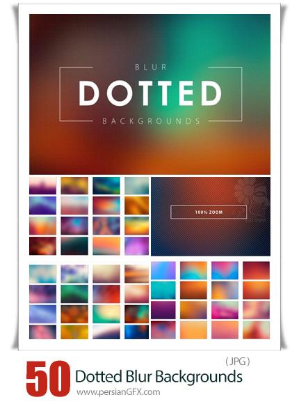 دانلود 50 بک گراند دورنگی بلور - 50 Dotted Blur Backgrounds