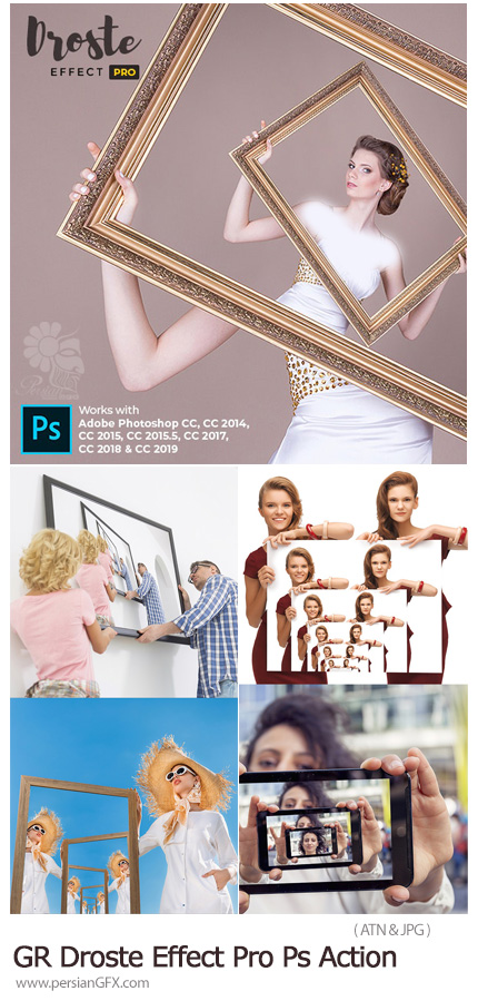 دانلود اکشن فتوشاپ ساخت تصاویر تو در تو به همراه آموزش ویدئویی - GraphicRiver Droste Effect Pro Photoshop Action