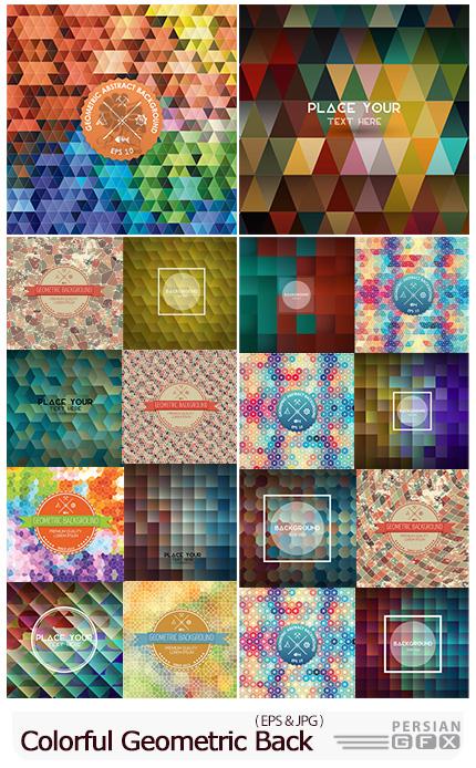 دانلود مجموعه وکتور بک گراندهای موزاییکی و ژئومتریک رنگارنگ - Modern Colorful Mosaic And Geometric Polygon Background