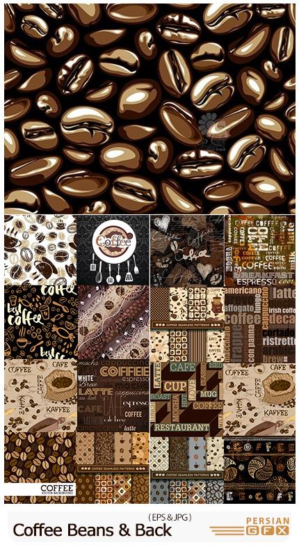 دانلود وکتور بک گراند های دانه قهوه برای کافی شاپ - Coffee Aroma Beans And Seamless Backgrounds
