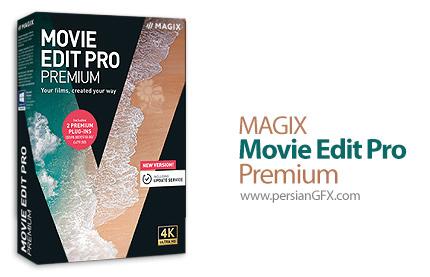 دانلود نرم افزار ویرایش فایل های ویدئویی - MAGIX Movie Edit Pro 2020 Premium v19.0.1.18 x64