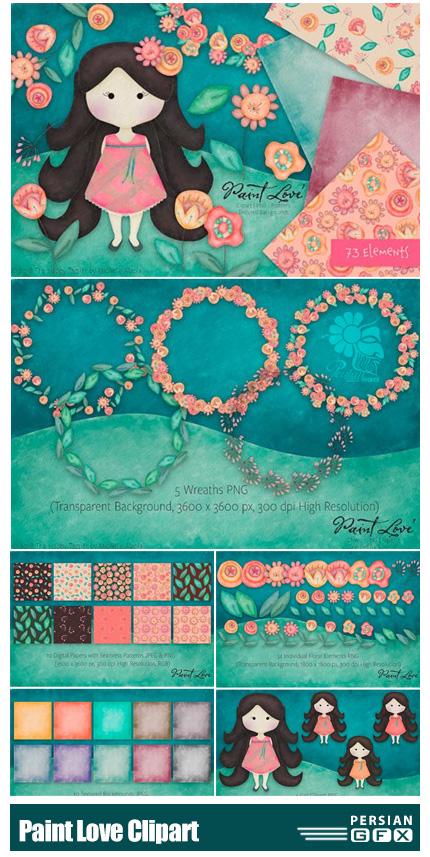 دانلود کلیپ آرت نقاشی عاشقانه شامل پترن، تکسچر، گل و بوته و حلقه گل - Paint Love Clipart, Textures And Patterns