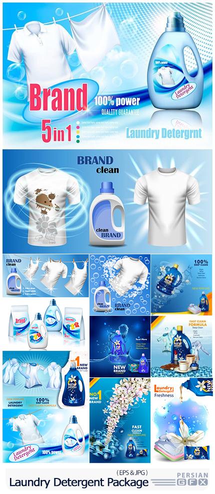 دانلود وکتور بسته بندی مواد شوینده برای طراحی پوسترهای تبلیغاتی - Laundry Detergent Package Design