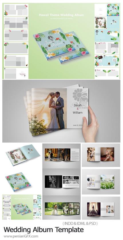 دانلود 3 آلبوم آماده عکس عروسی - Wedding Album Template