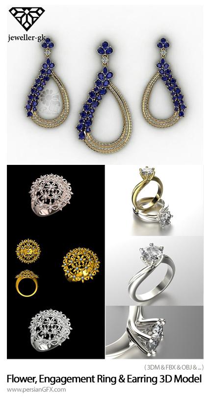 دانلود مدل های سه بعدی حلقه نامزدی، حلقه گلدار و گوشواره - Cgtrader Flower, Engagement Ring And Earring 3D Model