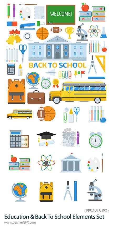دانلود آیکون با موضوع آموزش و لوازم التحریر - Education And Back To School Design Elements Set