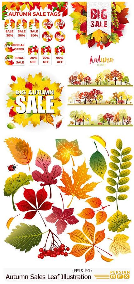 دانلود وکتور لیبل تخفیف و برگ های پاییزی - Autumn Sales Leaf Fall Bright Leaves Illustration