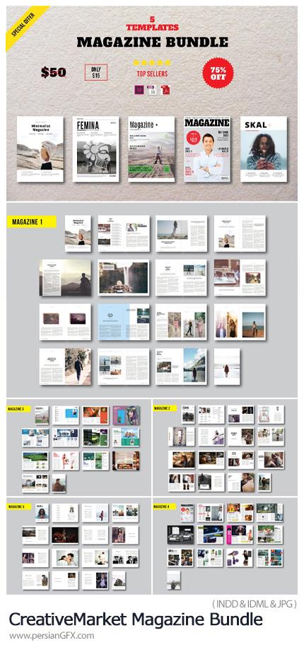 دانلود 5 مجله با موضوعات مختلف در قالب ایندیزاین - CreativeMarket Magazine Bundle