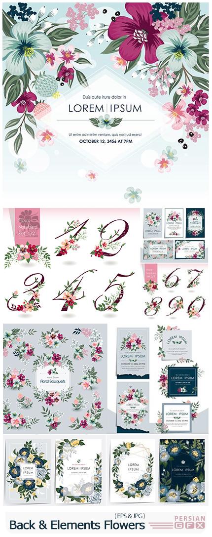 دانلود وکتور بک گراند و عناصر گلدار تزئینی - Vector Backgrounds And Elements With Flowers