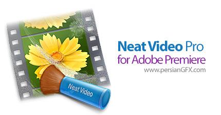 دانلود افزونه حذف نویز ویدئوهای خام برای پریمیر - ABSoft Neat Video Pro v5.0.2 x64 for Adobe Premiere Pro