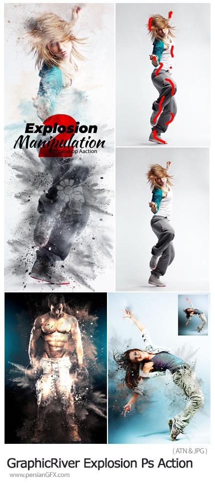 دانلود اکشن فتوشاپ ایجاد افکت انفجار ذرات بر روی تصاویر - GraphicRiver Explosion Photoshop Action