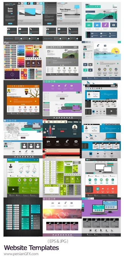 دانلود وکتور قالب های آماده وب - Website Templates