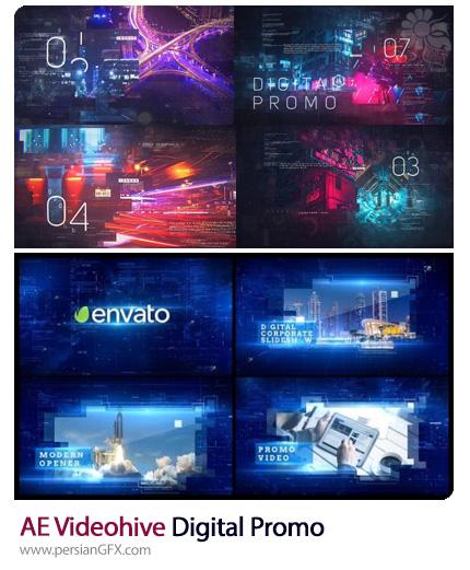 دانلود 2 پروژه افترافکت تیزر تبلیغاتی دیجیتالی - Videohive Digital Promo