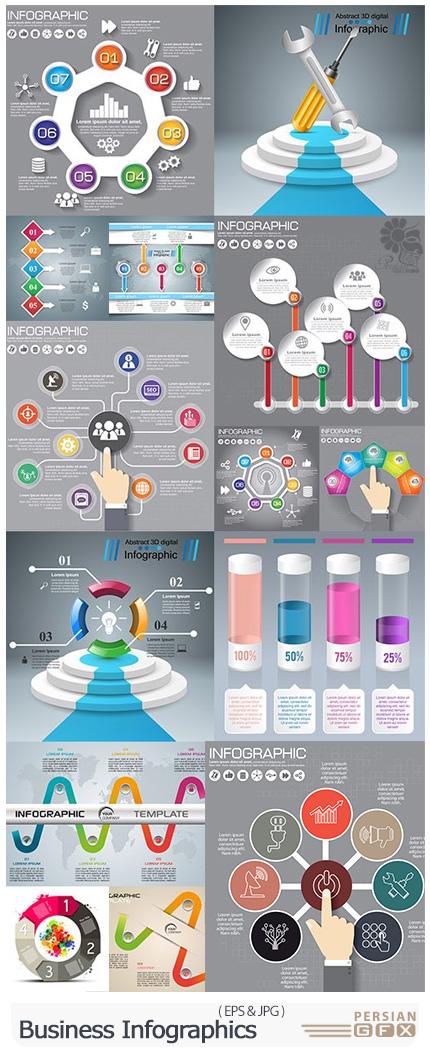 دانلود وکتور نمودارهای اینفوگرافیکی تجاری مدرن - Business Infographics Options Elements Collection