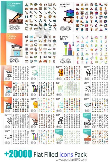 دانلود پک آیکون فلت با طرح های رنگی و خطی و مونوکروم با موضوعات متنوع - flat icons pack