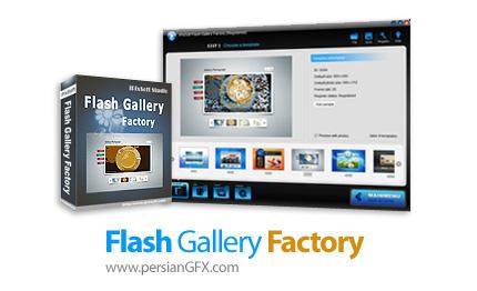دانلود نرم افزار ساخت گالری تصاویر فلش - iPixSoft Flash Gallery Factory v2.6.0