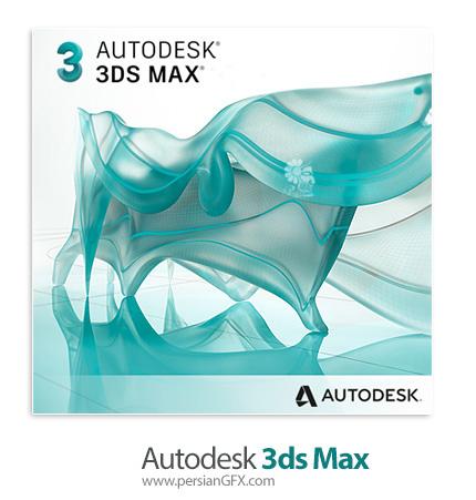 دانلود نرم افزار تریدیاس مکس، طراحی سه بعدی و ساخت انیمیشن - Autodesk 3ds Max 2020.2 x64 + Interactive 2020 v2.3.0.0 x64