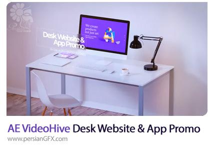 دانلود پروژه افترافکت تیزر تبلیغاتی وب سایت و اپلیکیشن - VideoHive Desk Website Promo And App Promo
