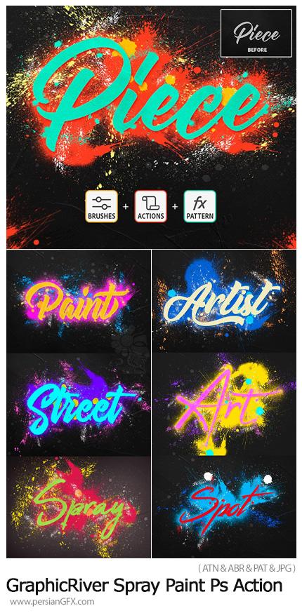 دانلود اکشن فتوشاپ افکت نوشتن با اسپری روی دیوار - GraphicRiver Spray Paint Photoshop Action