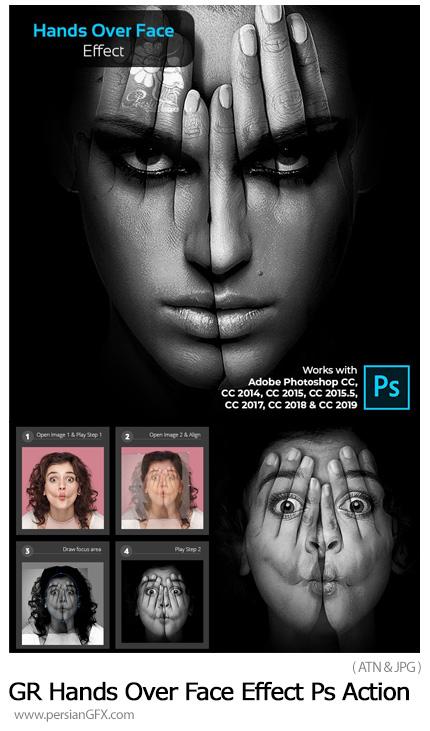 دانلود اکشن فتوشاپ قرار دادن صورت بر روی دست ها به همراه آموزش ویدئویی - GraphicRiver Hands Over Face Effect Photoshop Action