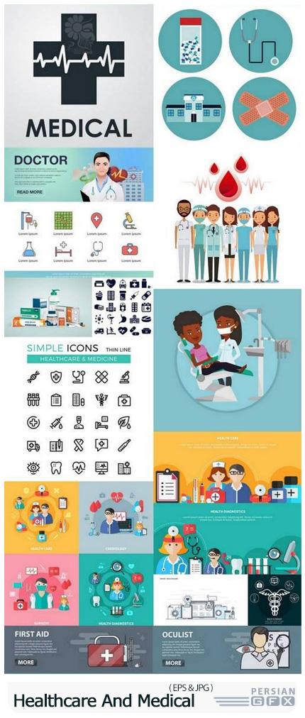 دانلود وکتور مراقبت های بهداشتی و پزشکی شامل دارو، بیمارستان، پزشک و ... - Healthcare And Medical