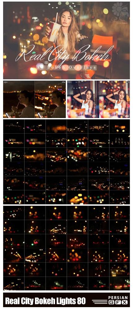 دانلود 80 تصویر پوششی بوکه های نورانی - 80 Real City Bokeh Lights