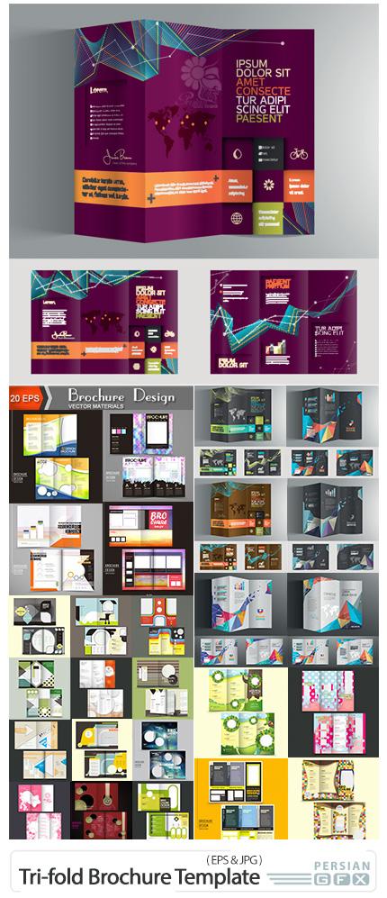 دانلود 27 قالب وکتور بروشورهای سه لت تجاری با طرح های متنوع - 27 Tri-fold Brochure Templates Colection In Vector