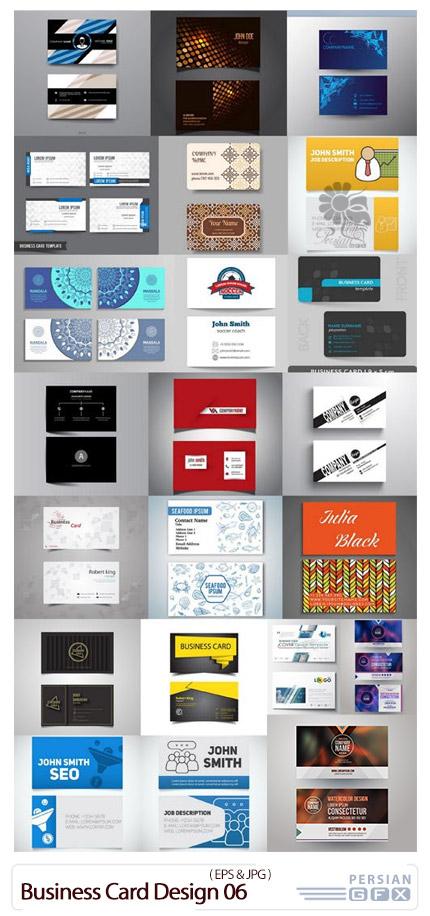 دانلود 25 کارت ویزیت با طرح های گرافیکی متنوع - Business Card Design 06