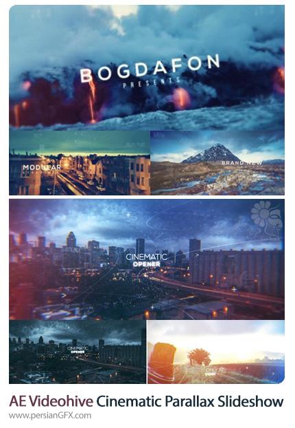 دانلود 2 پروژه آماده افترافکت اسلاید شو با افکت پارالاکس سینمایی به همراه آموزش ویدئویی - Videohive Cinematic Parallax Opener Slideshow