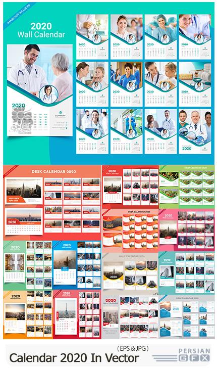 دانلود 14 قالب وکتور تقویم 2020 - 14 Calendar 2020 Templates In Vector