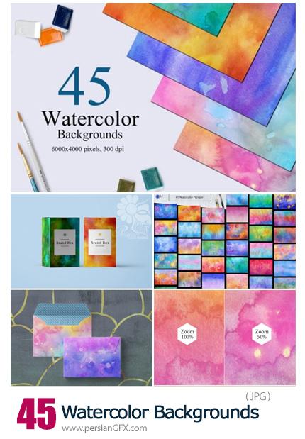 دانلود 45 بک گراند آبرنگی متنوع - 45 Watercolor Backgrounds