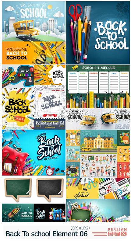 دانلود وکتور طرح های بازگشت به مدرسه - Back To school And Accessories Element Illustration 06