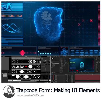 دانلود آموزش ساخت عناصر UI با پلاگین Trapcode Form - Lynda Trapcode Form: Making UI Elements 2019