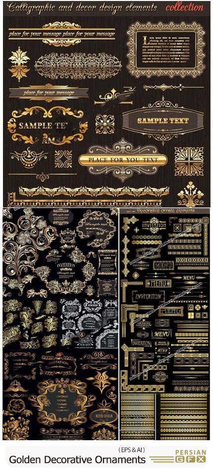 دانلود 17 وکتور عناصر تزئینی طلایی - 17 Golden Decorative Ornaments Collection In Vector